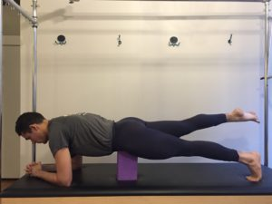 Plank Modification with Leg Raised
